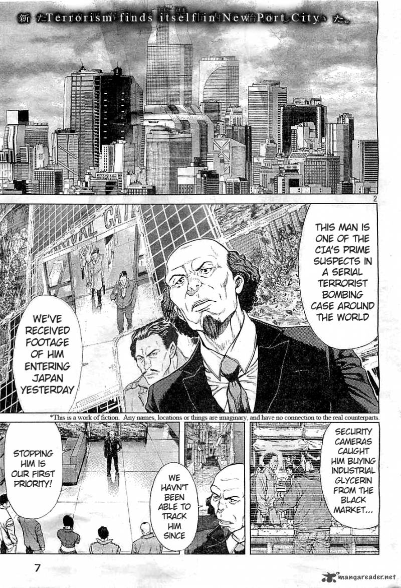 Read Ghost In The Shell Arise Chapter 1 Mymangalist