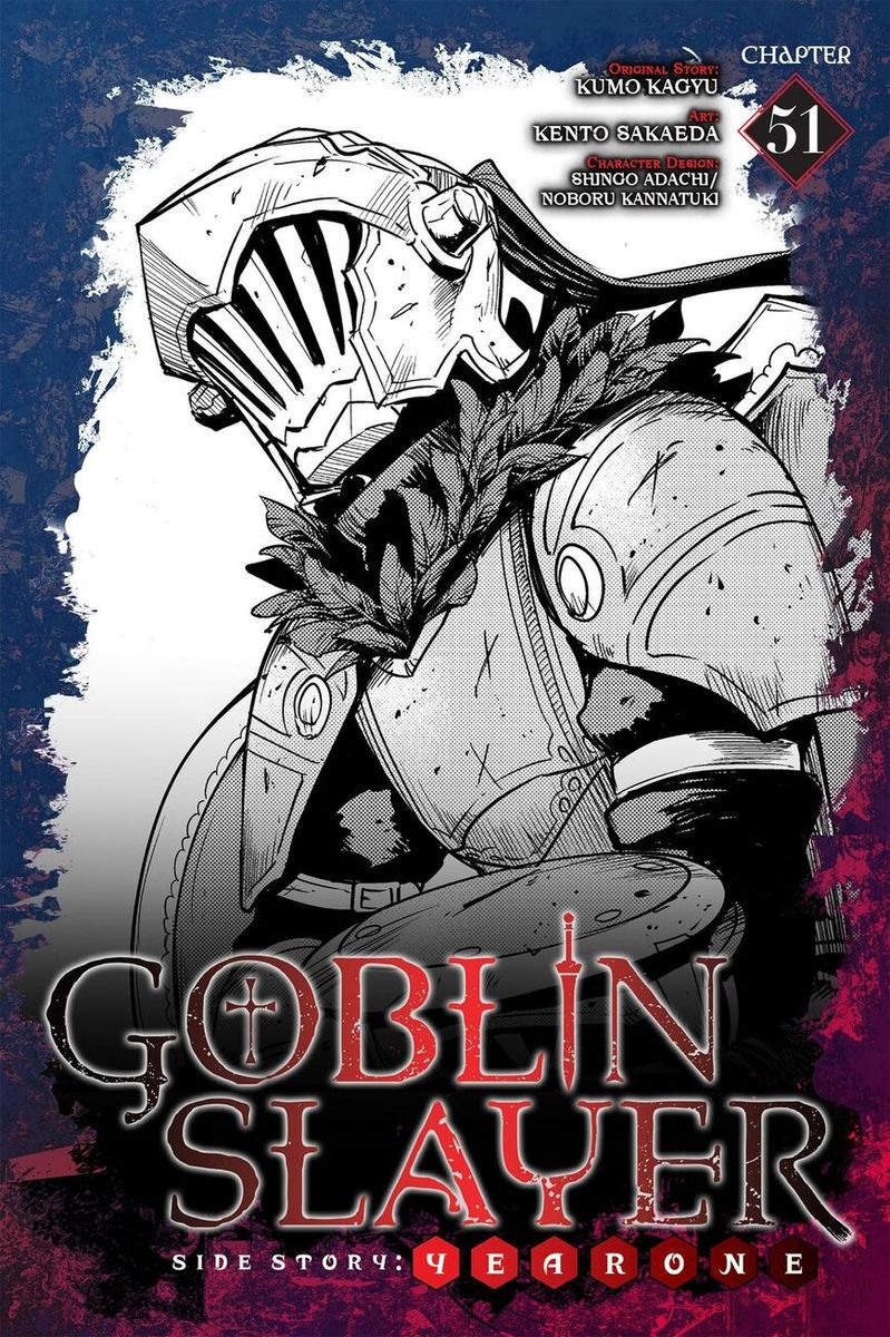 goblin_slayer_side_story_year_one_51_1