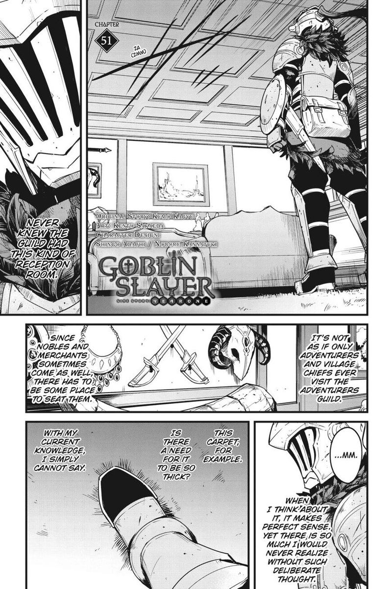 goblin_slayer_side_story_year_one_51_2