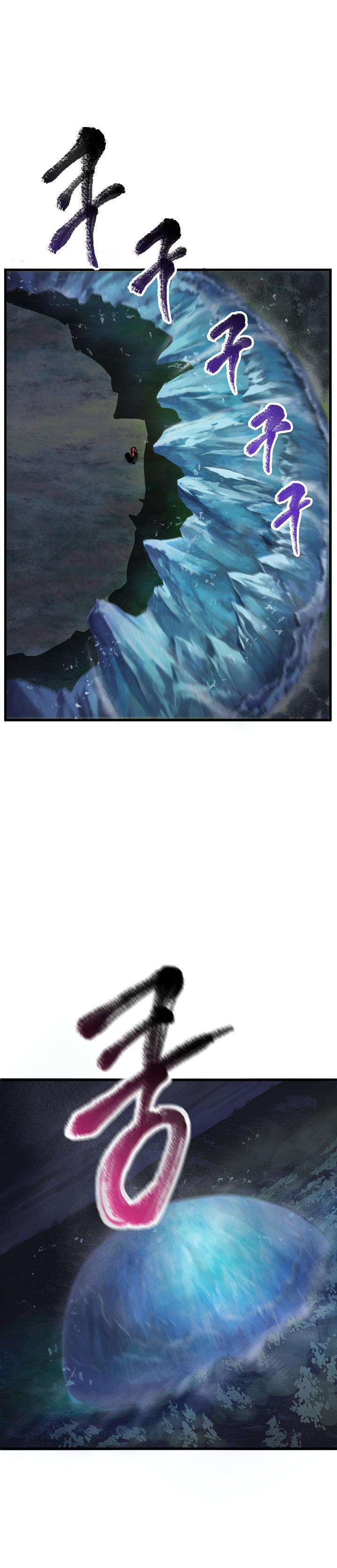 survival_story_of_a_sword_king_in_a_fantasy_world_17_20