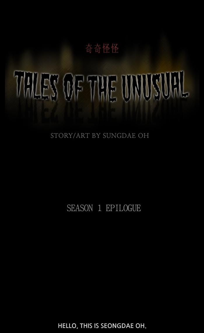 tales_of_the_unusual_280_1
