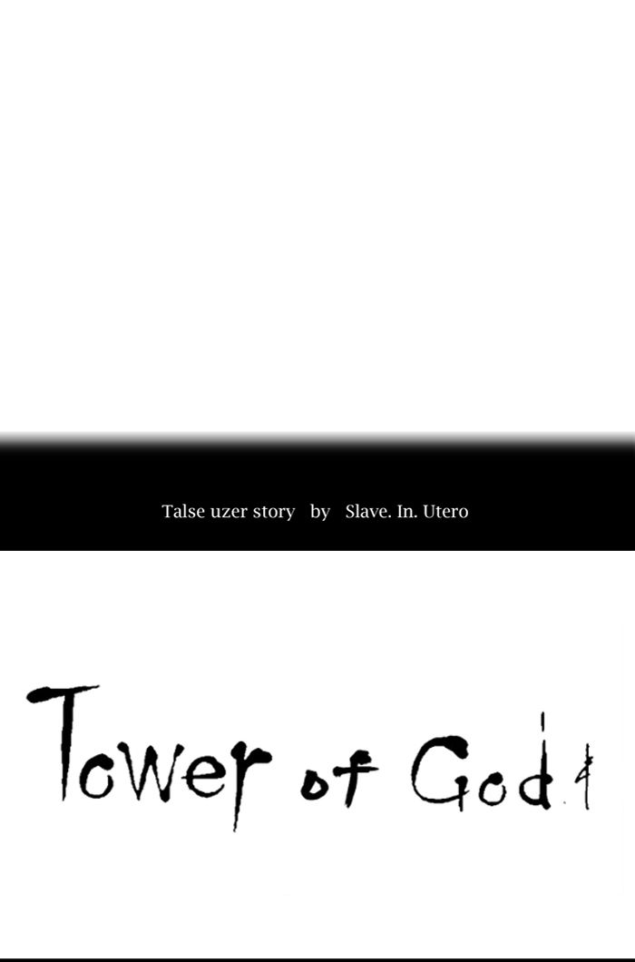 tower_of_god_455_29