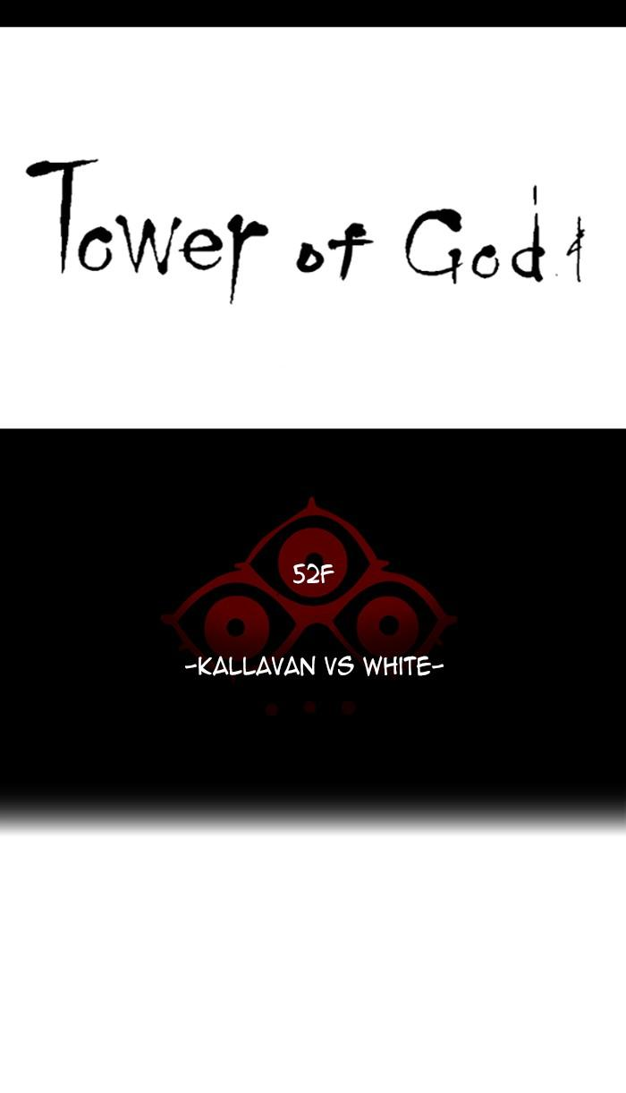 tower_of_god_461_8